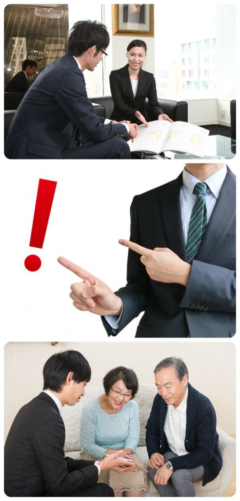 ビジネスマンのための「人相学」1day講座★3月 @ 青木智九段下鑑定事務所 | つくば市 | 茨城県 | 日本